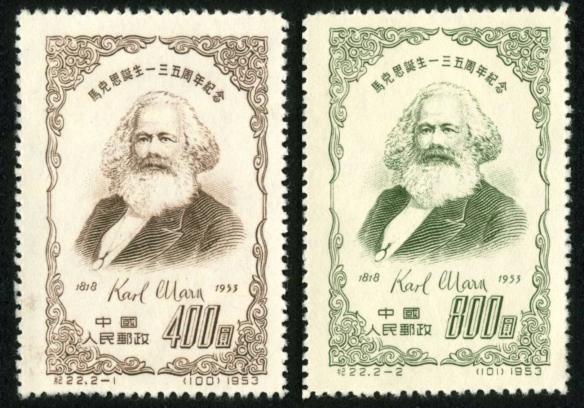 中國人民郵政1953年馬克思誕生135週年紀念郵票。(網絡圖片)