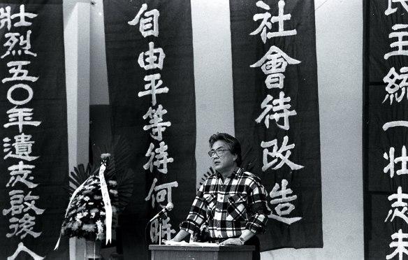 陳映真先生。