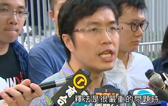 泛民表示釋法嚴重,呼籲再造0371和佔中。
